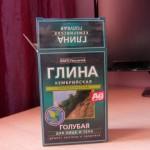 Fitocosmetic – Błękitna glinka wałdajska ze srebrem