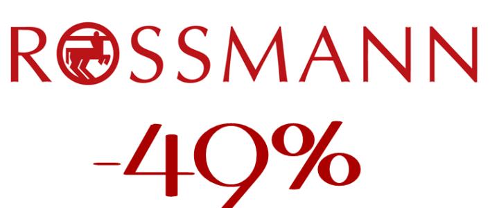 Czy warto kupować na promocji w Rossmannie?
