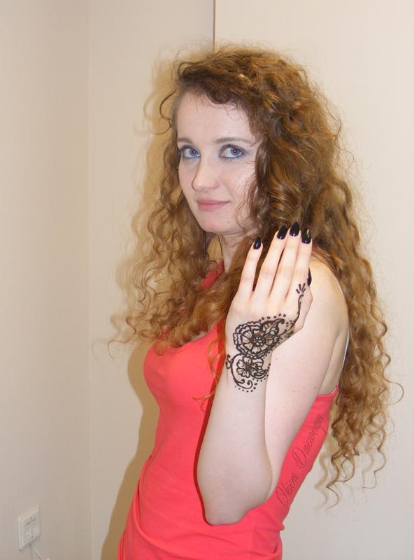 Tatuaż Helfy